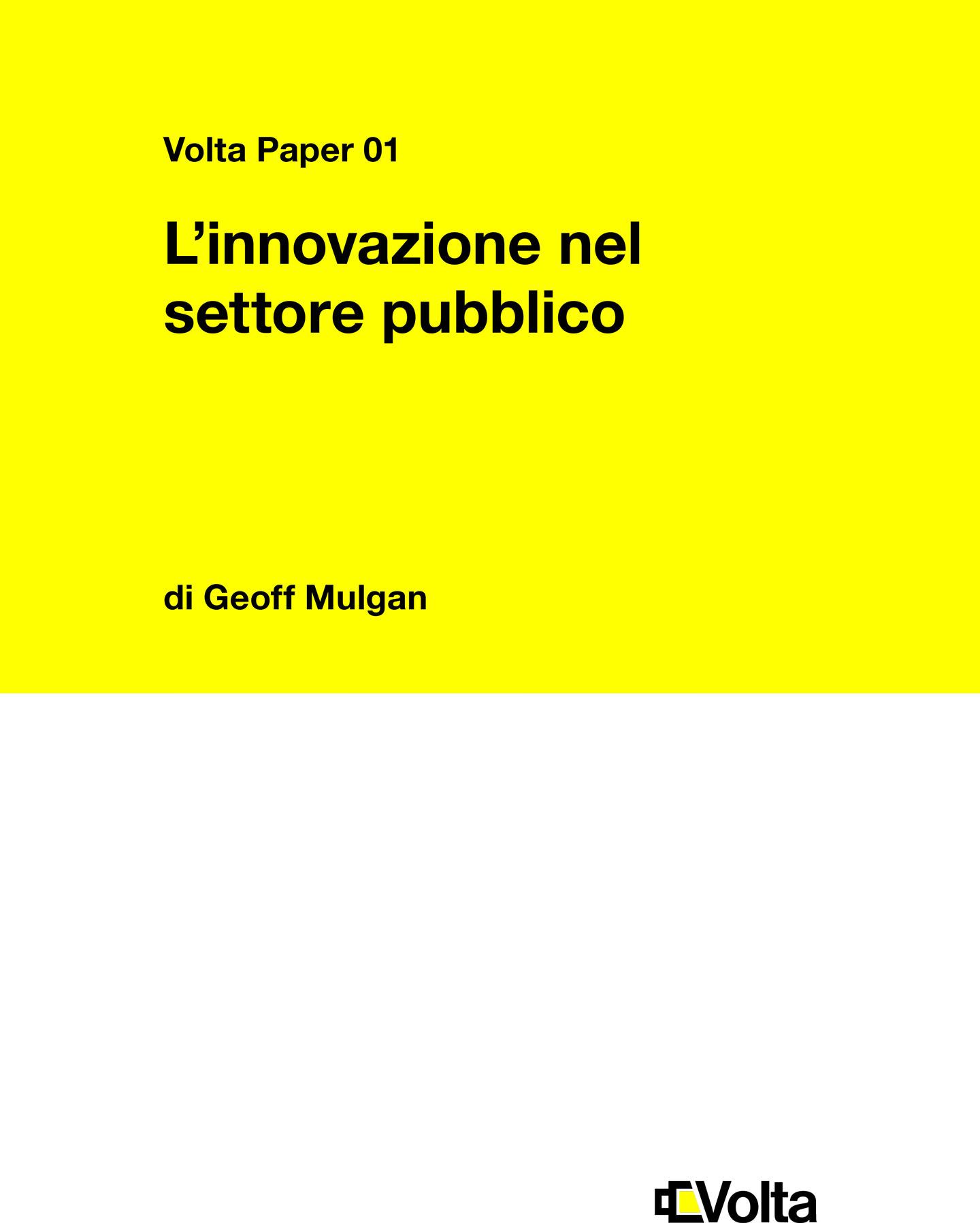 Innovare nel settore pubblico